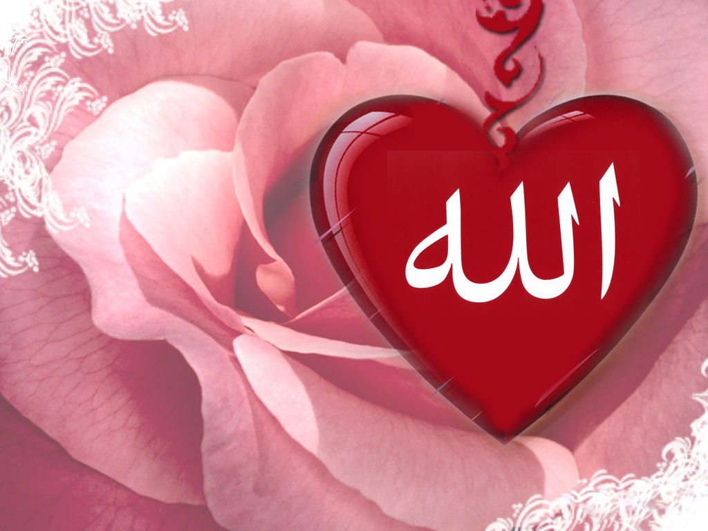 Wallpaper Asmaul Husna Rohis Al Kautsar Pink Hati