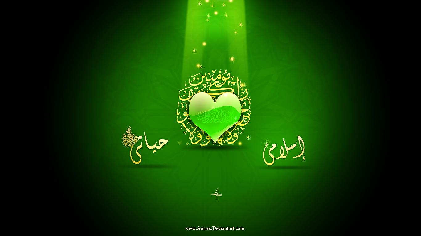 Kaligrafi Wallpaper Islami Rohis Al Kautsar