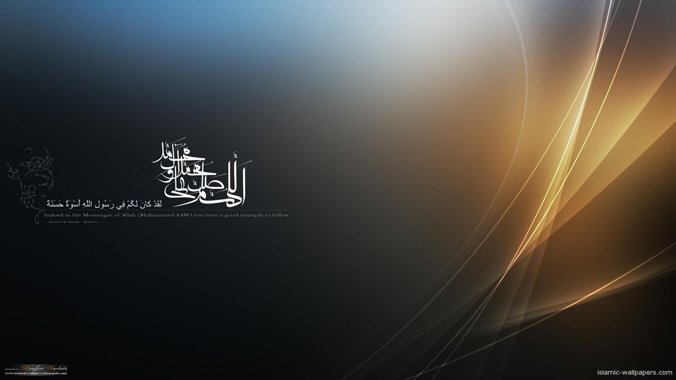 Hd wallpaper ramadhan - 301 Moved Permanently