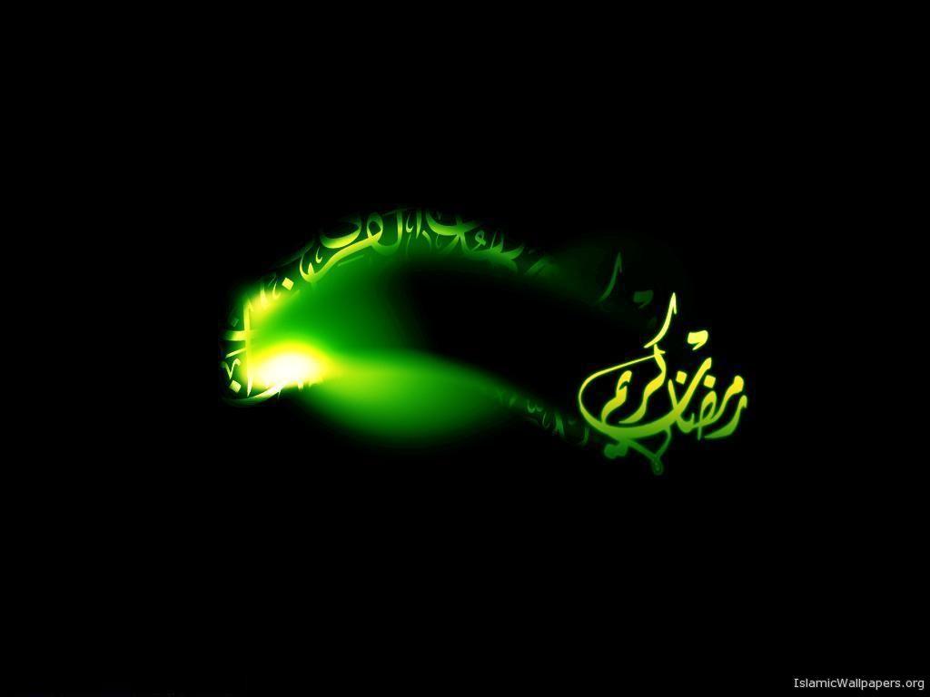 ramadan kareem black